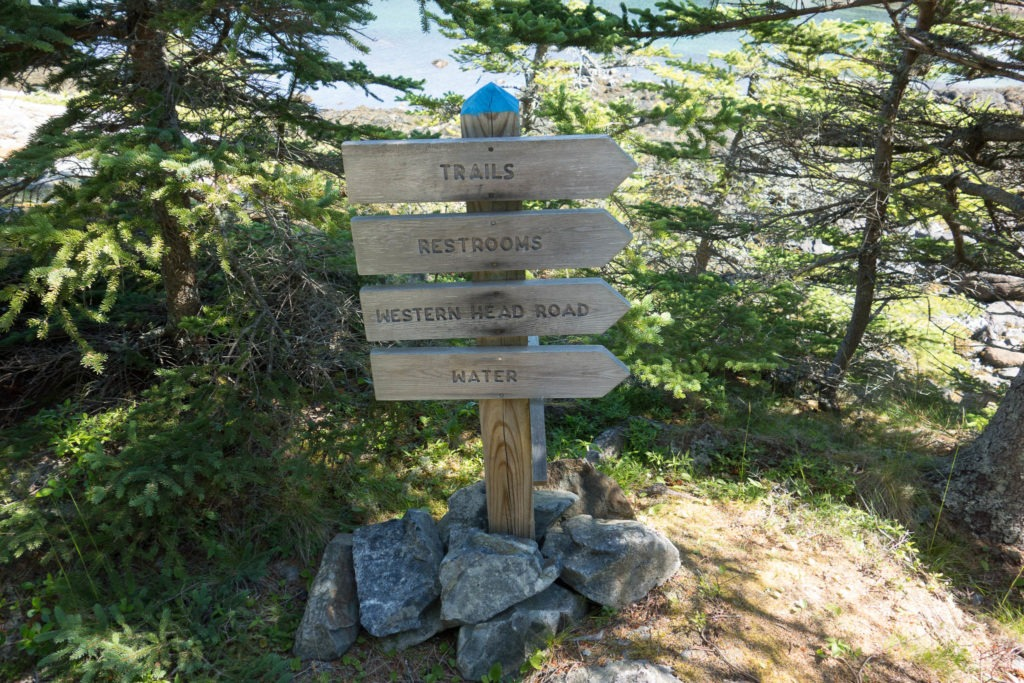 Acadia: Duck Harbor Campground Trail Sign