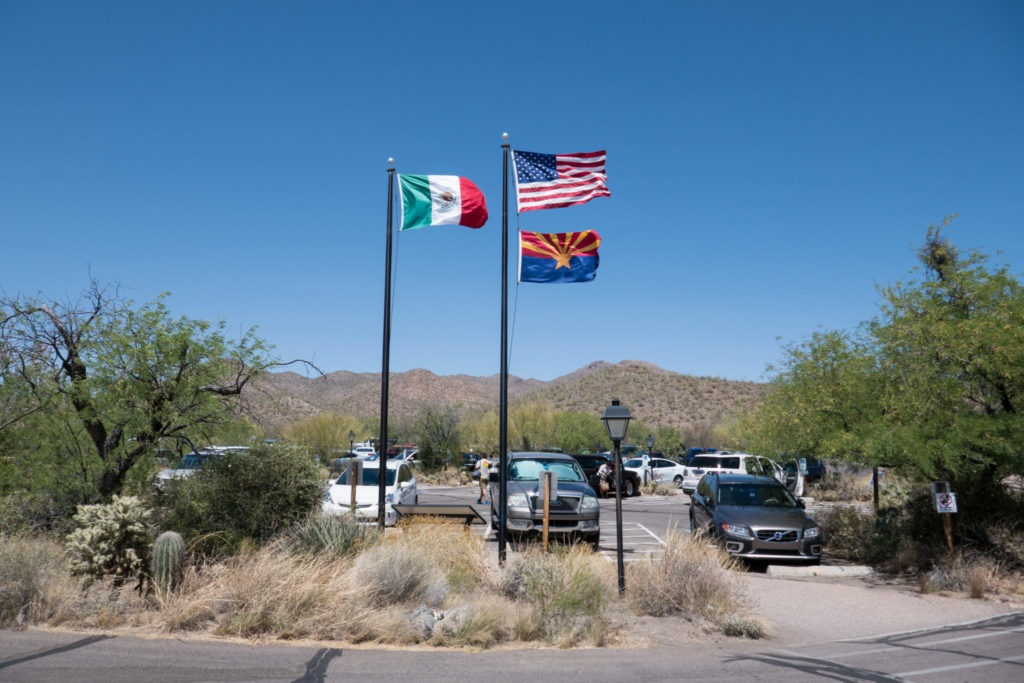 Saguaro: Arizona-Sonora Desert Museum Flags
