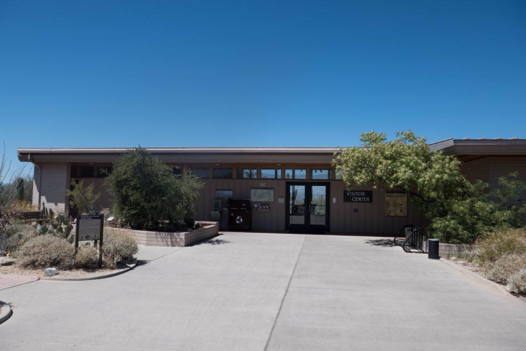 Saguaro: Rincon Visitor Center