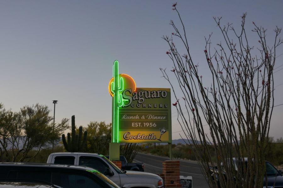 Saguaro: Saguaro Corners exterior