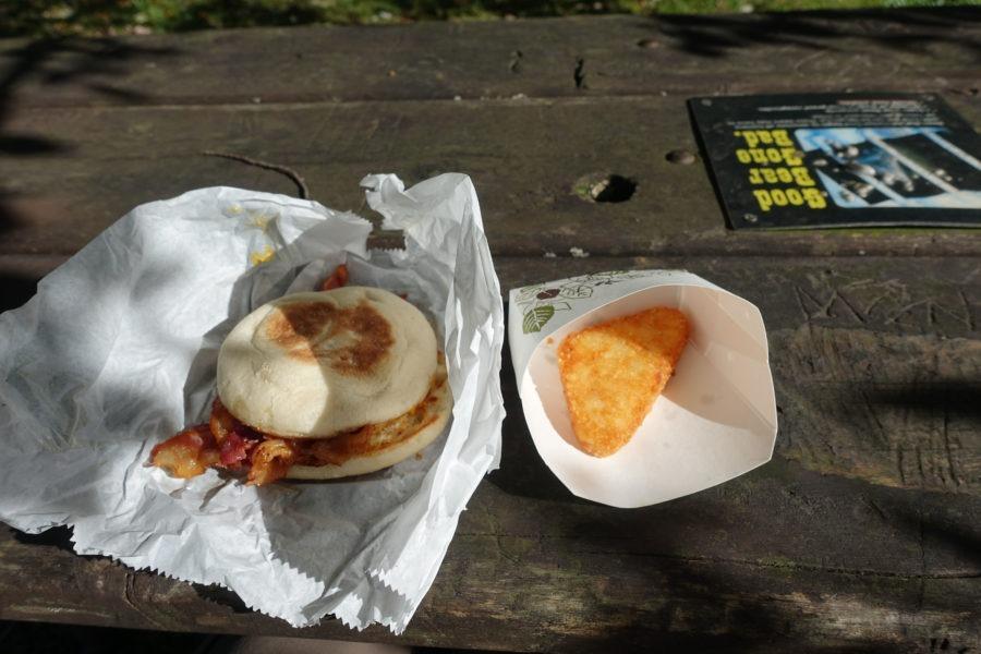 Shenandoah: Elkwallow Wayside Breakfast